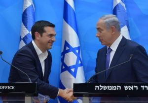 BIBI AND TSIPRAS