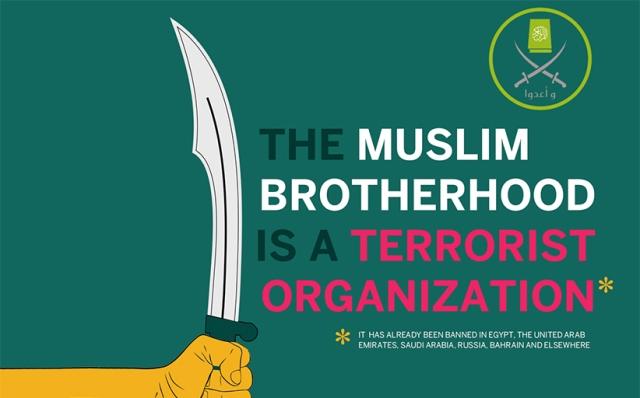 MB TERRORIST