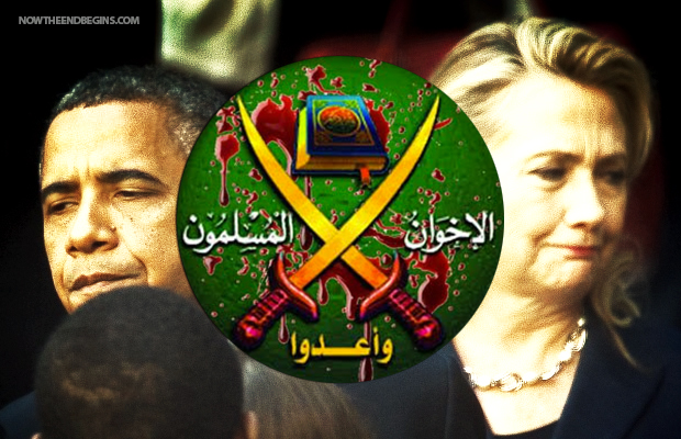 Hillary muslim brotherhood